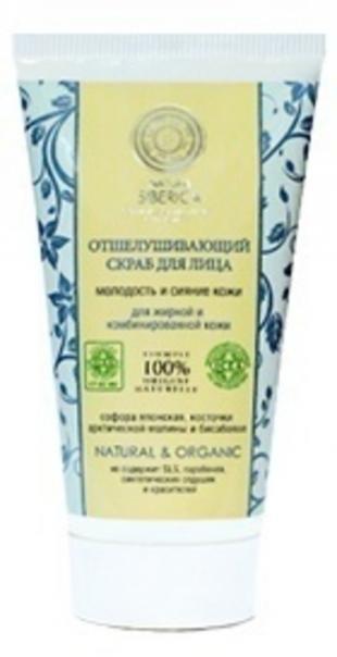 Отшелушивающий скраб, natura siberica скраб отшелушивающий для жирной и комбинированной кожи лица